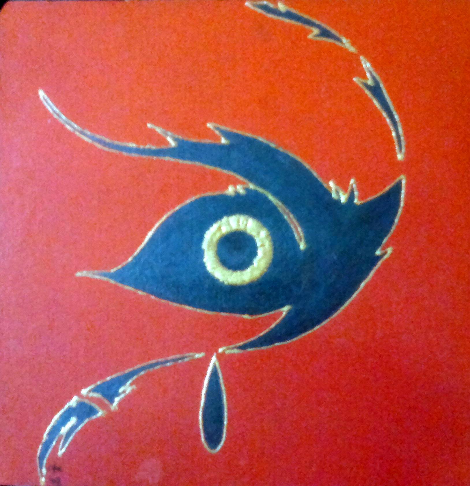ojo.16x16