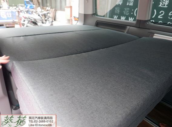 露營車三折床墊