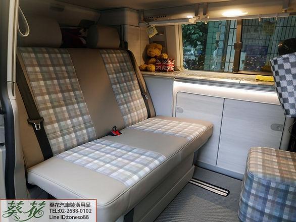 WA-09 露營車COAST 181+A05(D2).JPG