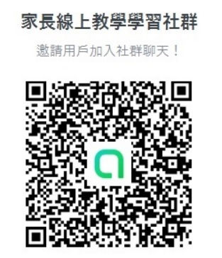 00_因材網家長社群.jpg