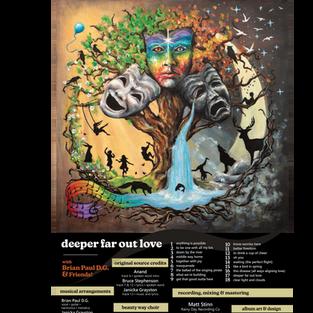 """""""deeper far out love"""" 11'x17' album art poster!"""