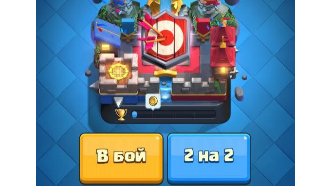 (5006 кубков) (16 лег) (54 464 золота)