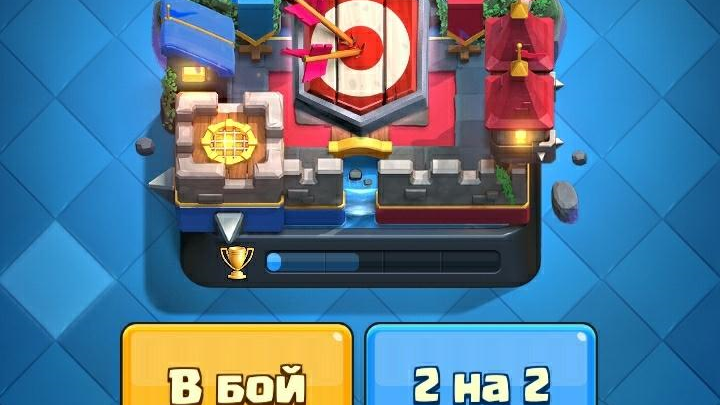(5012 кубков) (16 лег) (185 200 золота)