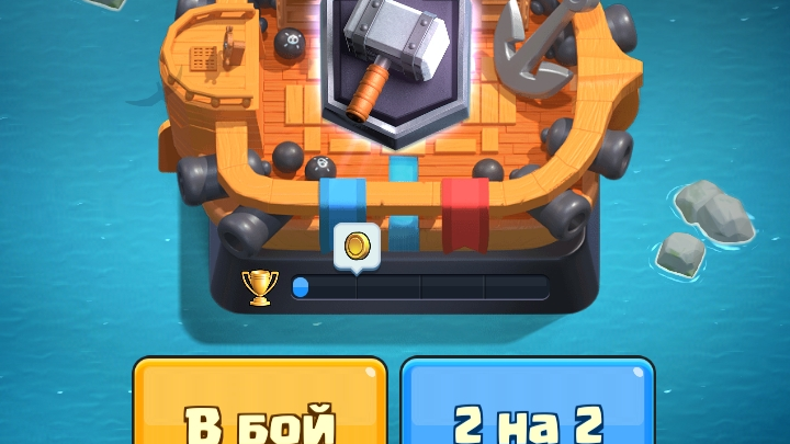 (5301 кубков) (16 лег) (31 104 золота)