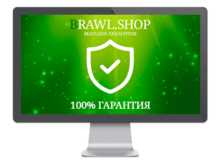 braw.shop магазин аккаунтов brawl stars 100%гарантия, бравл старс, браво старс, гемы