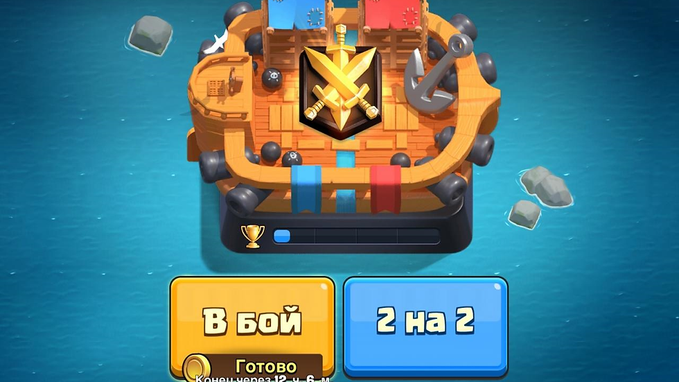 (4639 кубков) (16 лег) (168 248 золота)