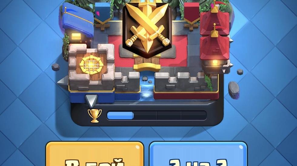 (4706 кубков) (13 легендарок) (11 771 золота)
