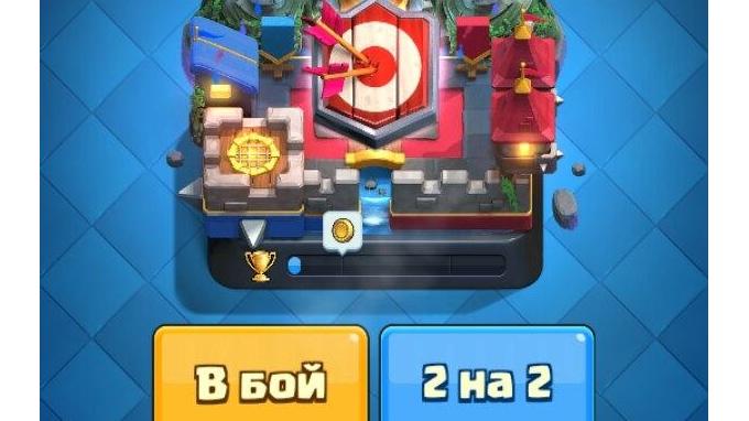 (5006 кубков) (16 лег) (11 100 золота)