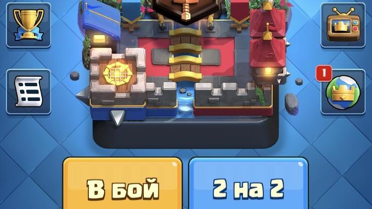 (4093 кубков) (15 лег) (28 827 золота)