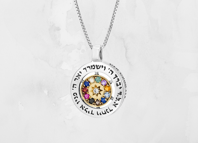 Priestly (Aaronic) blessing neckalaces