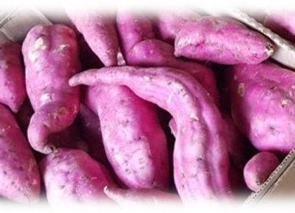 Lilla søde kartofler, ca. 2 kilo, ikke sprøjtet - Uganda🌴