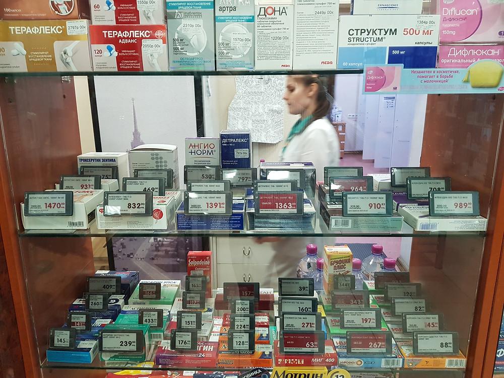 Электронные ценники | SES-imagotag | Аптеки