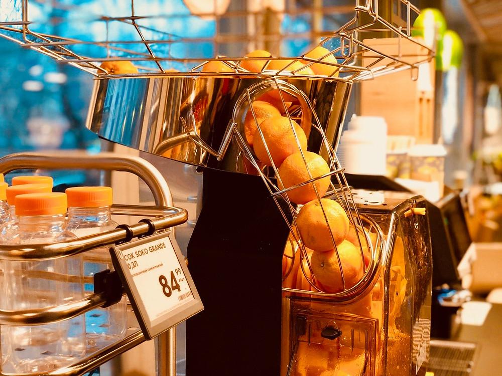 Свежевыжатый апельсиновый сок | Пятерочка в Казани