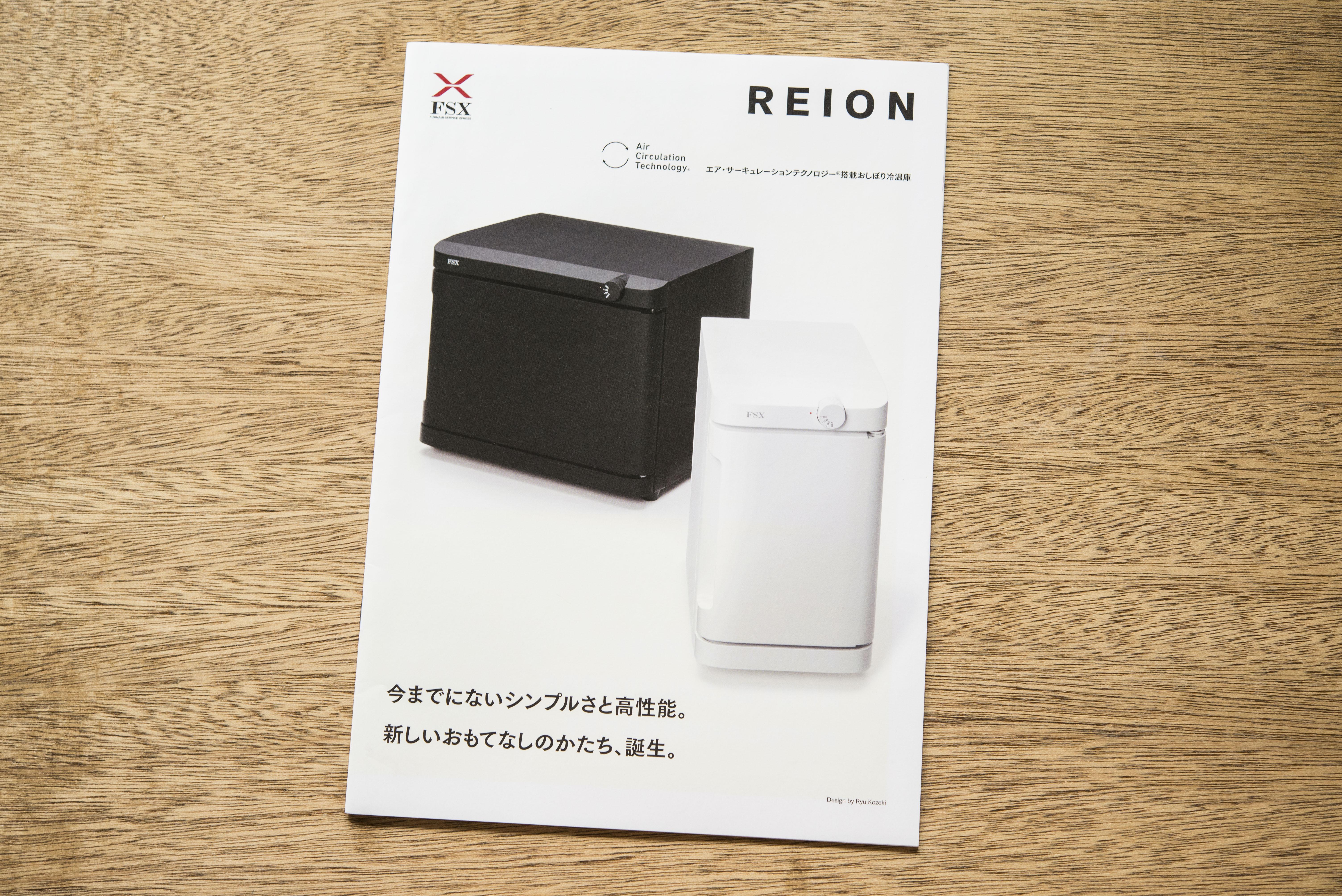 REION  FSX株式会社