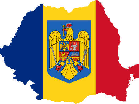 אזרחות פורטוגלית ליוצאי רומניה