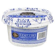 Boar's Head Tzatziki Greek Yogurt Dip