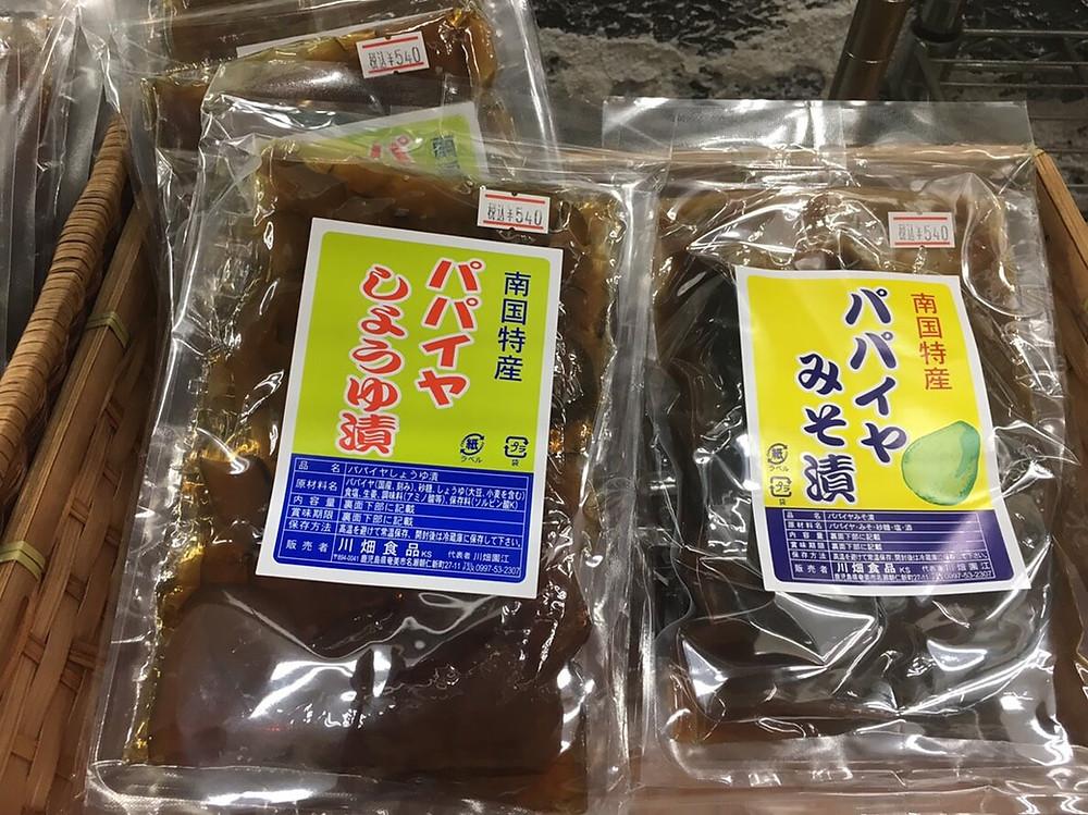 これぞ奄美大島のお土産!奄美旅行に来たら買うべき、おすすめ厳選お土産9選!【熟す前のパパイヤを漬物にしちゃう奄美大島。お土産の一品に「パパイヤ漬け」】