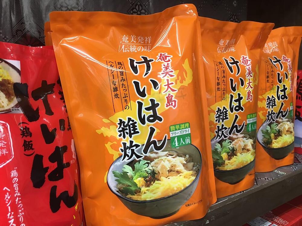 これぞ奄美大島のお土産!奄美旅行に来たら買うべき、おすすめ厳選お土産9選!【奄美大島の郷土料理「鶏飯」伝統の味をフリーズドライで食べれちゃう】