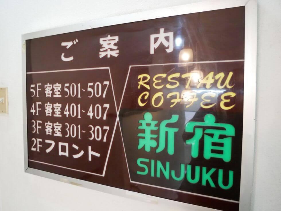 『ビジネスホテルプラザせとうち』昭和を感じながら島タイムでくつろげる瀬戸内町の宿泊施設