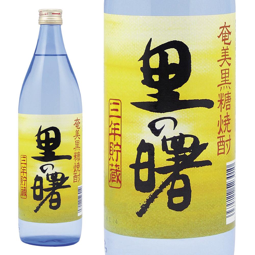 町田酒造株式会社 奄美黒糖焼酎 里の曙 サトアケ