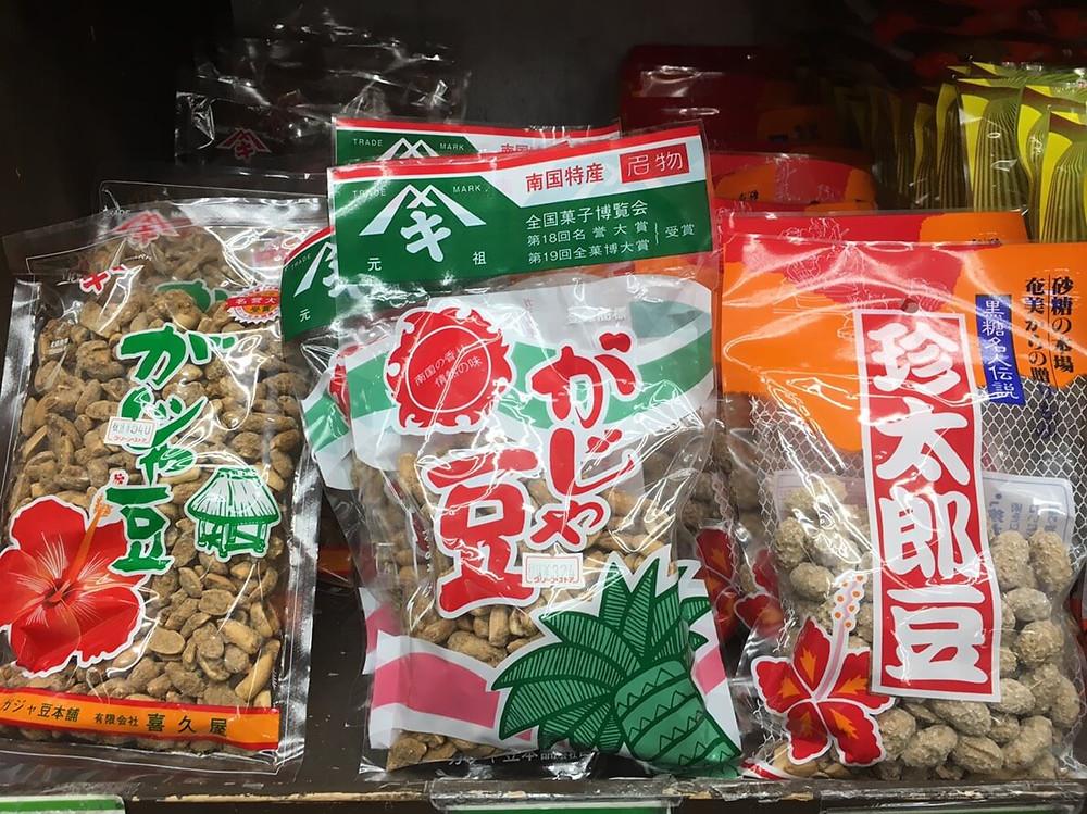 これぞ奄美大島のお土産!奄美旅行に来たら買うべき、おすすめ厳選お土産9選!【食べ始めたら止まらない。奄美の黒糖を使用したその名も「がじゃ豆」】