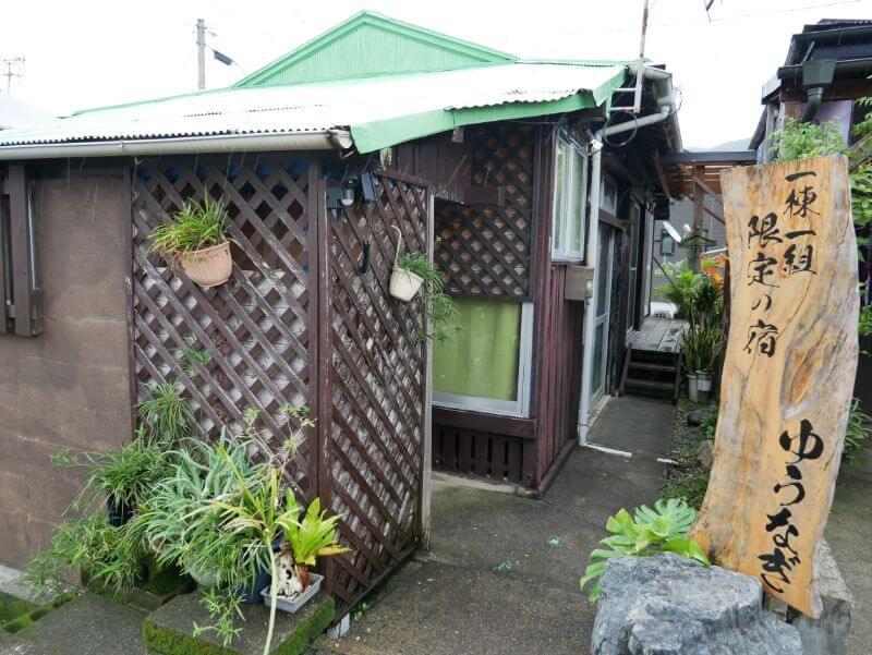 瀬戸内町古仁屋でゆったり宿泊『一棟一組限定の宿 ゆうなぎ』