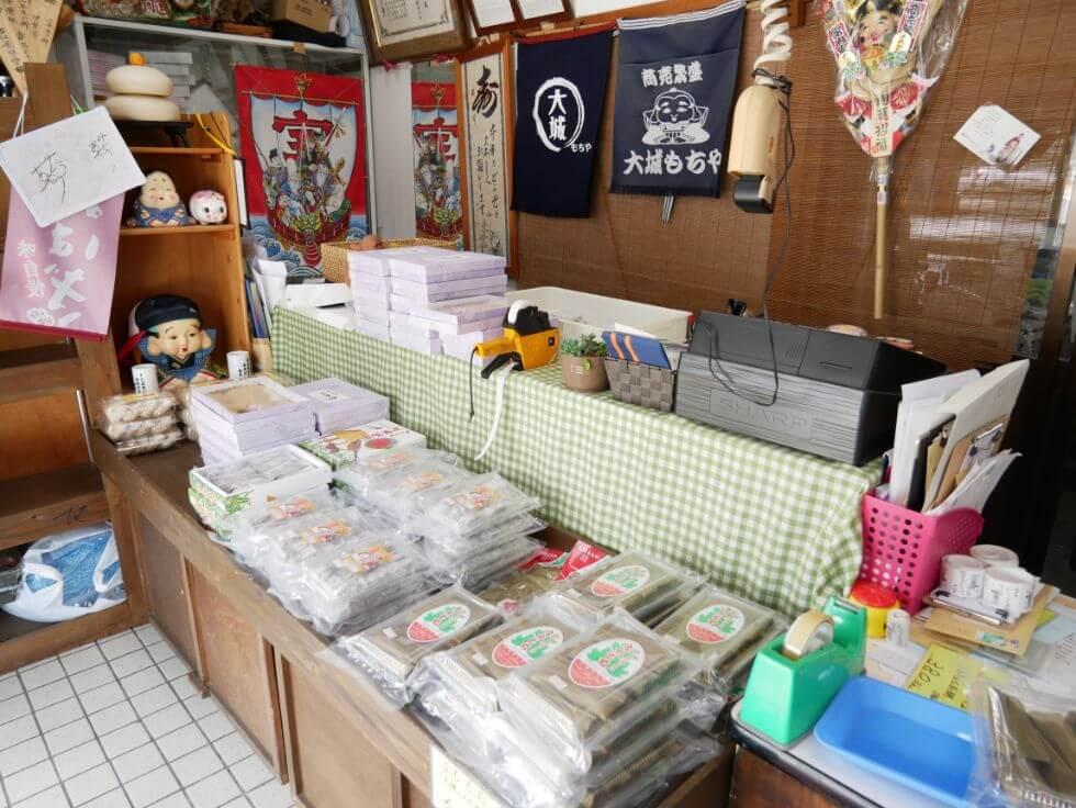 創業60年の老舗『大城もちや』奄美大島の特産品ふちもちをお土産にいかがでしょうか!