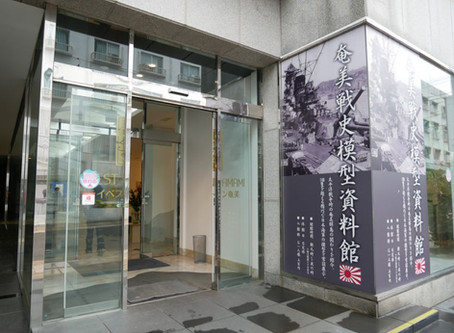 『ライベストイン奄美』でのんびり宿泊。奄美大島瀬戸内町の歴史を知り、より奥深い奄美旅を!
