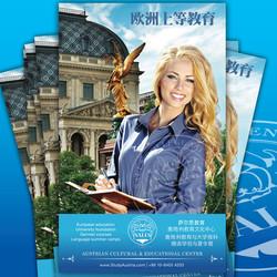 Advertising Flyer