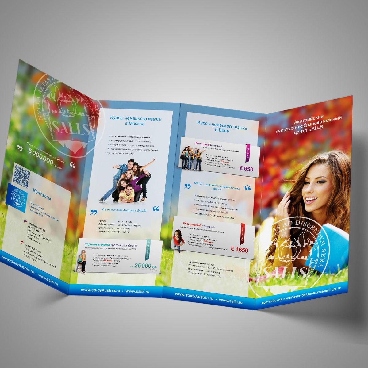 SALLS Booklet Editorial Design