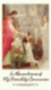 Card-_119-communion-front.jpg
