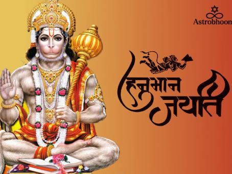 हनुमान जंयती विशेष (Hanuman jayanti 2021) : हनुमाज जी की विशेष पूजा, होंगे सब कष्ट दूर