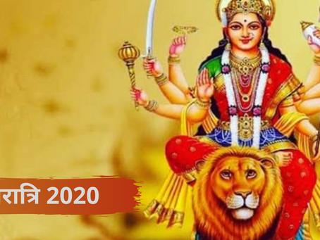 (astrology) के अनुसार  धन संबंधित परेशानी या विदेश यात्रा में रुकावट, नवरात्रि के ये खास उपाय