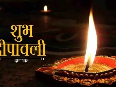 इस दीपावली (diwali) पर करें ये आसान अचूक उपाय (remedies)