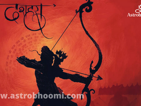 By doing these remedies on the day of Dussehra, half the problems of your life will be removed