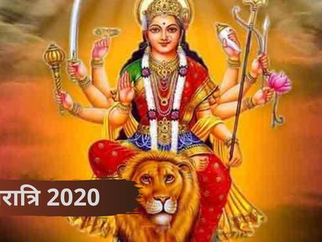 नवरात्रि (navratri) में करे यह उपाय (remedy)