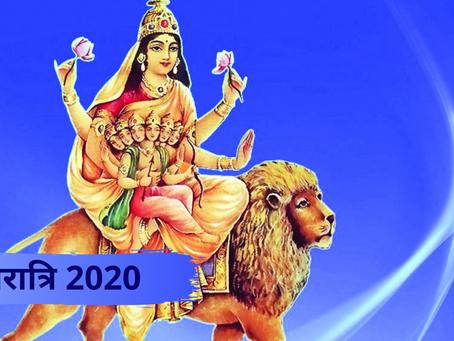 ज्योतिष (astrology) के अनुसार  नवरात्रि (navratri) में करे यह उपाय (remedies)