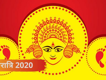 नवरात्रि (navratri) पर ज्वारे का महत्व