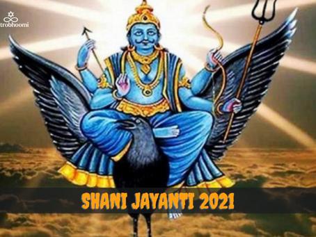 शनि जयंती (shani jayanti) महत्व-शनि देव की जन्म कथा, पूजन से होंगे लाभ