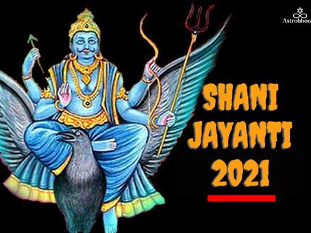 शनि जंयती विशेष (Shani Jayanti Special): न्याय देवता की जयंती, पूजन से कटेंगे सब दुख