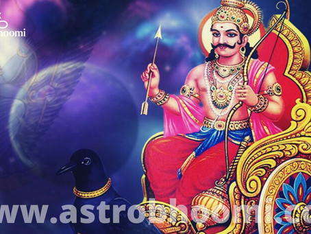 Shani Dev: This work should not be done even by forgetting in the Mahadasha of Shani.