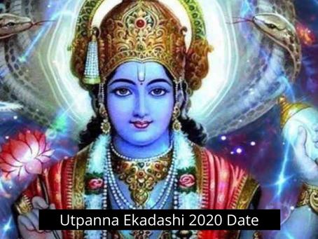 Utpanna Ekadashi 2020 Date: उत्पन्ना एकादशी तिथि, महत्व, व्रत विधि, पूजन व पारण मुहूर्त