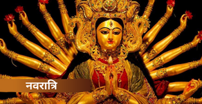 नवरात्रि (navaratri) पर करे ये चमत्कारी उपाय (remedy) जिन्हे करने से होगी सभी बाधाऐ दूर
