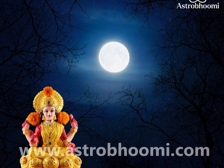 Sharad Purnima 2021: For prevention of financial problems, don't do these things on Sharad Purnima