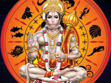 Hanuman jayanti : राशि (zodiac) अनुसार बजरंगबली को लगाएं विशेष भोग, बाबा होंगे प्रसन्न