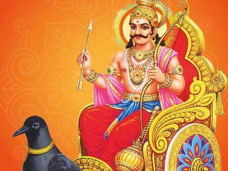 शनि जयंती (shani jayanti) पर करें इन वस्तुओं का दान, इन भगवान की पूजा से मिलती है शनि कृपा