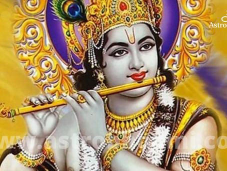 कृष्ण जन्माष्टमी (janmashtami) पर करें ये उपाय (remedies), मिलेगी योगेश्वर की विशेष कृपा
