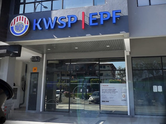 EPF Branches