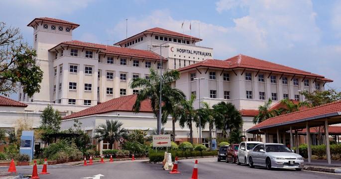 Putrajaya Hospital