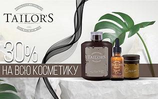 tailors ru.jpg